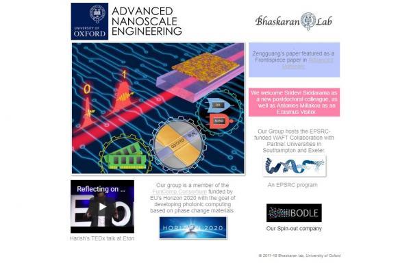 advanced nano eng