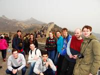 industrial tour to beijing 2017  on the great wall